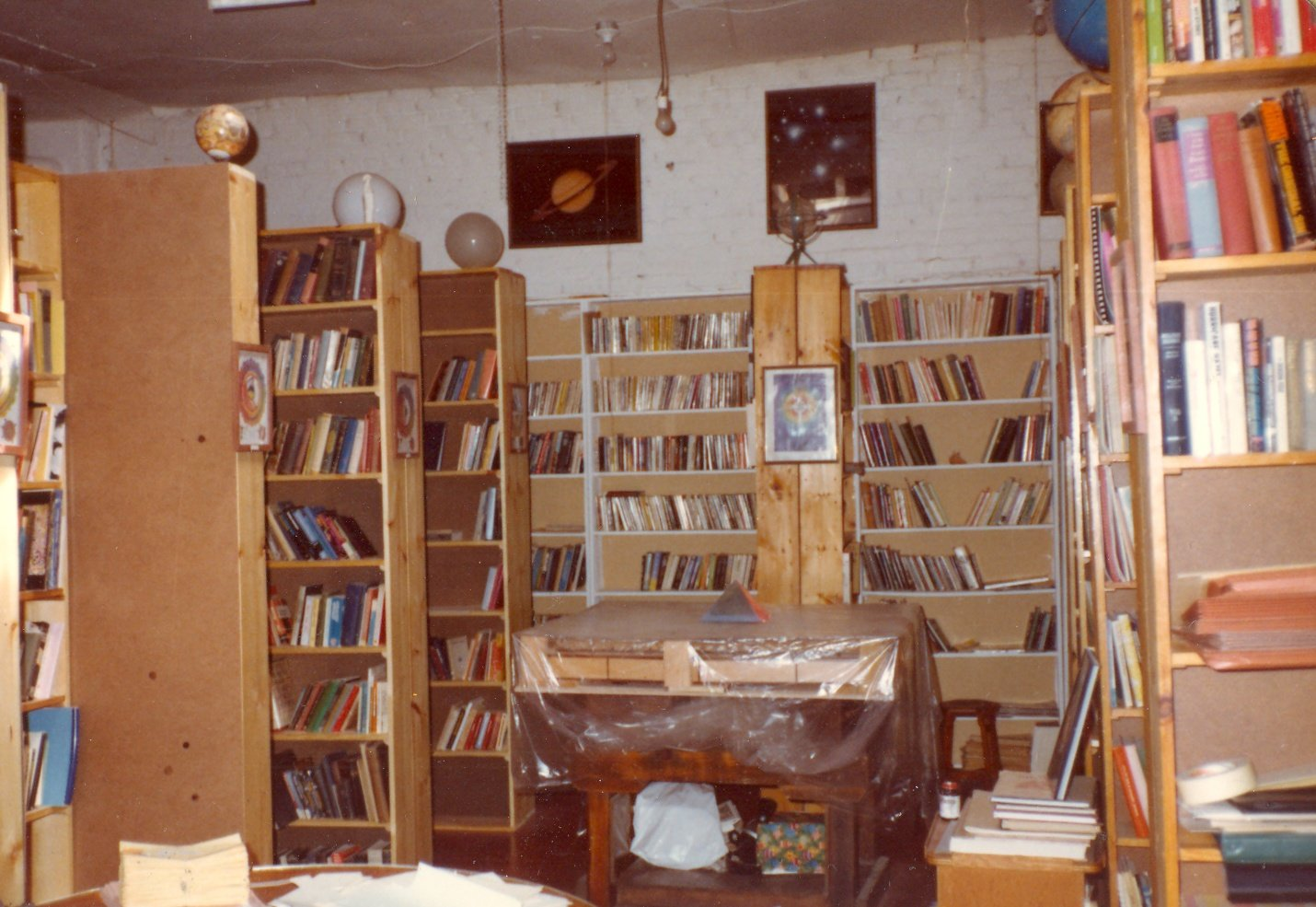 1983-iao Library0001a Celestial Harp