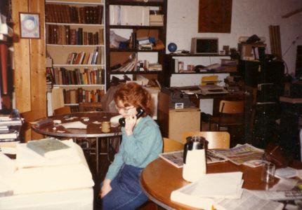 1982-12-Barb-15c