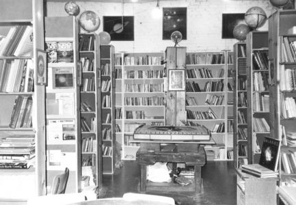 1983-iao Library0003-Celestial Harp