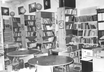 1983-iao Library